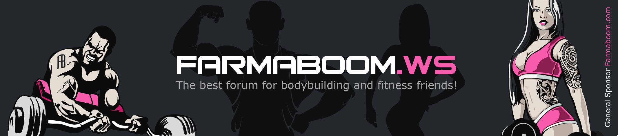 farmaboom