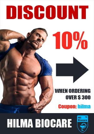 Hilma Biocare discount