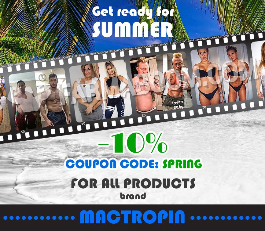 Discount mactropin